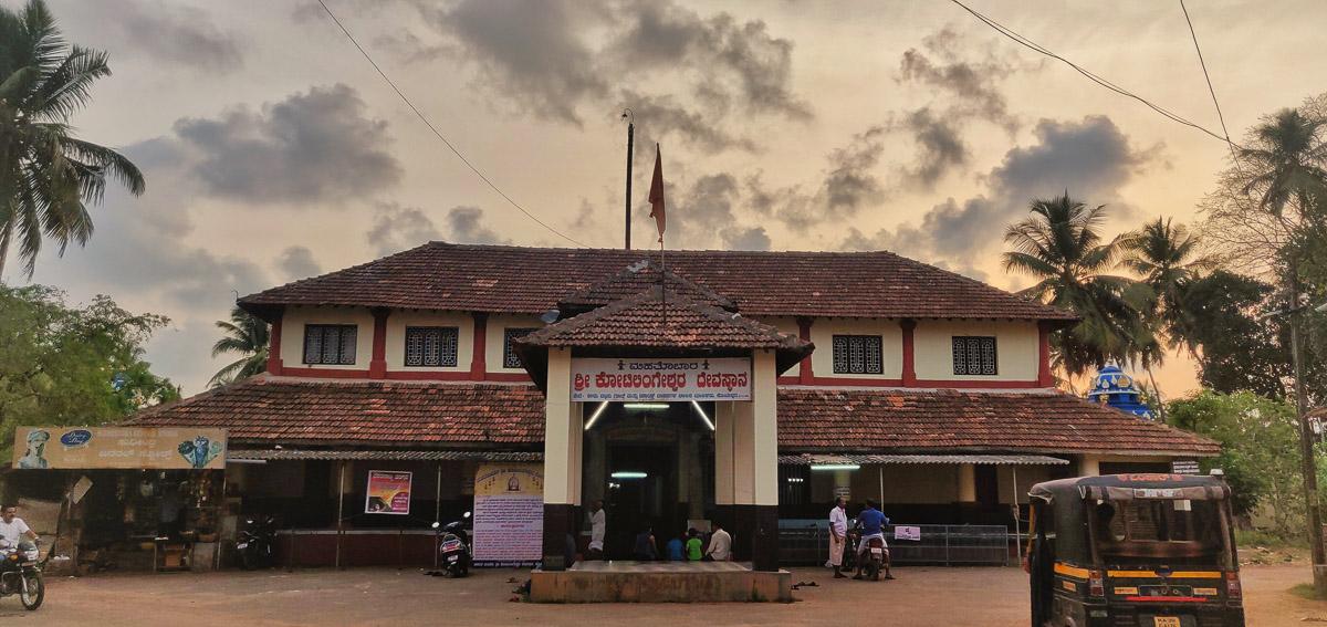 Kotilingeshwara Temple - koteshwara -kundapura